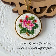 Small Cross Stitch, Butterfly Cross Stitch, Cute Cross Stitch, Cross Stitch Rose, Cross Stitch Flowers, Cross Stitching, Cross Stitch Embroidery, Embroidery Patterns, Cross Stitch Patterns