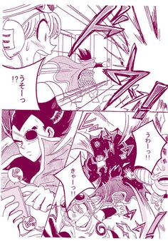 Vegeta y Bulma Cross Love heart 8 Cross Love, Vegeta And Bulma, Android 18, One Punch Man, Doujinshi, Drawing Reference, Love Heart, Dragon Ball Z, Cartoons