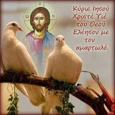 Prayer For Family, Holy Family, Holy Spirit, Monaco, First Love, Prayers, Quotes, Animals, Holy Ghost