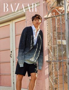 Gong Yoo poses on the streets of the Bay area for 'Harper's Bazaar' magazine! Gong Yoo Magazines, Male Fashion Trends, Mens Fashion, Goong Yoo, Ikon Junhoe, Yoo Gong, Pose For The Camera, Cha Eun Woo, Kdrama Actors