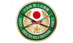 Espada Samurai no novo emblema das Forças de Auto-Defesa do Japão causam controvérsia