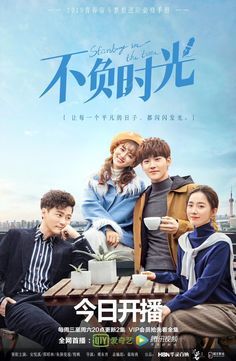 Watch Standing in the Time Episode 1 Online With English sub Chines Drama, Negative Traits, The Originals Characters, Watch Full Episodes, How To Get Away, Drama Movies, Screenwriting, Kdrama, Cool Pictures