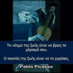 Νόημα και σκοπός της ζωής κατά Picasso...