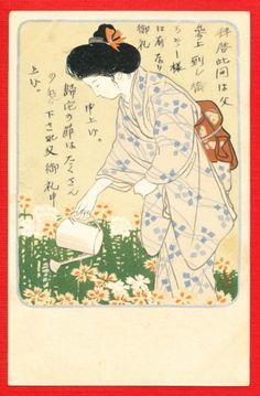 Red JAPANESE GEISHA GIRL PRINTS Antique Asian Dictionary Art! Blue Dress