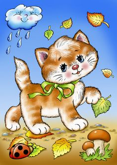 Graphic artist Irina Y. Pictures To Paint, Cute Pictures, Honey Bee Flowers, Cat Clipart, Cat Drawing, Cute Characters, Illustrations And Posters, Painting For Kids, Cute Illustration