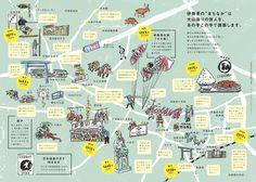 ウワサで巡る!よりみち伊勢原マップ|手書き地図推進委員会 Map Design, Graphic Design, Infographic, Animation, Goldfish, Illustration, Editorial, Bags, Handbags
