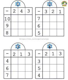 Развитие детей — Счёт. Раздаточный материал. | OK.RU Mental Maths Worksheets, First Grade Math Worksheets, 1st Grade Math, Numbers Kindergarten, Preschool Math, Teaching Math, Maths Paper, Math Sheets, Math School