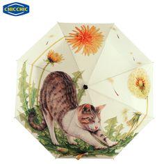 [CHICHIC] 2017 New Big Lazy Cat  Folding Anti - UV Sun/Rain Umbrella Rain  Women/Men High Density Waterproof  ZH0245
