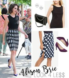 Alison Brie's print maxi skirt and purple pumps look for less