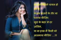 Images hi images shayari 2016: Top 30 Love Hindi hd Image Shayari 2017