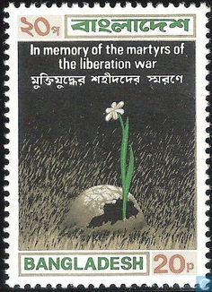 Postzegels - Bangladesh [BGD] - Martelaars