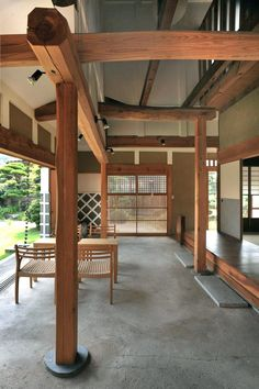 Modern Japanese style. Timber construction