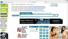 Computer Issues Center: Learn to Remove Goinf.ru from Web Browsers
