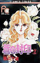 Shoujo, Manga Anime, Disney Characters, Fictional Characters, Aurora Sleeping Beauty, Disney Princess, Art, Art Background, Kunst