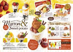 Marron&Sweet potato - フェアメニュー - トマト&オニオン