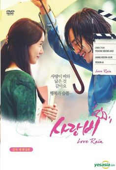 """Buy """"Love Rain (DVD) (9-Disc) (End) (English Subtitled) (KBS TV Drama) (Director's Cut) (First Press Limited Edition) (Korea Version"""" at YesAsia.com with Free International Shipping! Here you can find products of Jang Keun Suk, Im Yoon A (Girls' Generation),, KBS Media"""