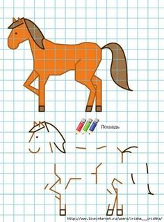 Cute Drawings For Kids, Drawing For Kids, Mazes For Kids, Activities For Kids, Pixel Art, School Border, Farm Quilt, Graph Paper Art, Horse Party