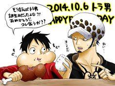 Law&Luffy /art by「ぴのこ」