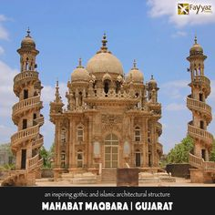Mahabat Maqbara is the huge 19th-century mausoleum of a local ruler in India, which showcases intricate Indo-Islamic architectural details. Construction on the yellow-walled complex began in 1878 by Mahabat Khanji and was completed in 1892 by his successor, Bahadur Khanji. Over a decade's worth of work culminated in elaborate carvings on the buildings' inner and outer façades, fine arches, French-style windows, columns and shining silver doorways.