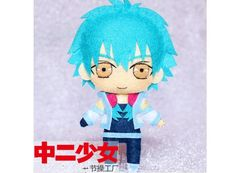 Dramatical Murder DMMd Seragaki Aoba Anime DIY toy Doll keychain Material $15.78