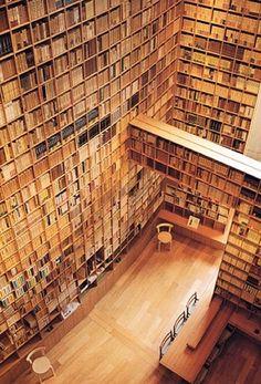 司馬遼太郎記念館  Tadao Ando