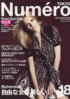 Numero Tokyo - Numero Tokyo Cover