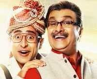 Gujjubhai the great - 1 st Urban Super Comedy Gujarati Movie  Both Frames Are from Charun Optic, C.G.Road