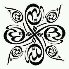 Desen Arşivi ~ Türk el sanatları ve hobiler