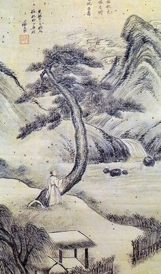 (Korea) 무송관상 by Gyeomjae Jeong Seon ca century CE. color on paper. Zen Painting, Korean Painting, China Painting, Bonsai, Asian Artwork, Asian Landscape, Korean Artist, Woodblock Print, Chinese Art