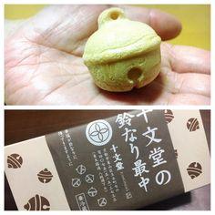 くくり猿のカラフルな写真が撮れると人気急上昇中の京都・東山のお寺「八坂庚申堂」(やさかこうしんどう)。フォトジェニックな写真はもちろんですが、せっかくならおいしいグルメも堪能したいですよね。お寺周辺のおすすめ食べ歩きスポットを紹介します! (2ページ目)