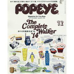 オムニ7 - セブンネットショッピング|POPEYE(ポパイ) 2014年 ... Love Magazine, Magazine Cover Design, Magazine Covers, Popeye Magazine, Uv Umbrella, Mens Fashion Magazine, Men's Fashion, Buch Design, Print Design