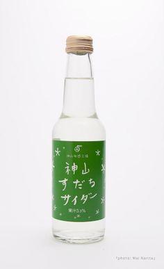 *神山すだちサイダー Kamiyama Sudachi (green citrus) cider