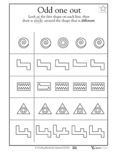 Which crazy shape is different? - Worksheets & Activities | GreatSchools