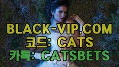 야구토토하는법# BLACK-VIP.COM 코드 : CATS 야구토토승무패 야구토토하는법# BLACK-VIP.COM 코드 : CATS 야구토토승무패 야구토토하는법# BLACK-VIP.COM 코드 : CATS 야구토토승무패 야구토토하는법# BLACK-VIP.COM 코드 : CATS 야구토토승무패 야구토토하는법# BLACK-VIP.COM 코드 : CATS 야구토토승무패 야구토토하는법# BLACK-VIP.COM 코드 : CATS 야구토토승무패