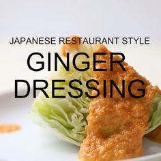Japanese Restaurant Style Ginger Salad Dressing A tasty and simple Japanese salad dressing recipe made with carrots rice vinegar onion ginger soy sauce sugar and oil. Homemade sweet and tangy dressing. Ginger Salad Dressings, Salad Dressing Recipes, Benihana Salad Dressing Recipe, Japanese Salad Dressings, Slaw Dressing Recipe Vinegar, Sweet Onion Salad Dressing Recipe, Gluten Free Salad Dressing, Oil Free Salad Dressing, Ranch Dressing Recipe