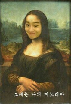 Jonghyun's photo-shopped pictures of Minho - jonghyun key minho onew shinee taemin derp - Asianfanfics.com