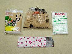 カイロといえば使い捨てタイプが定番だが、米ぬか、玄米、塩を使って、電子レンジで…