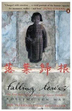 Staf Book Recommendation of the Day - Falling Leaves