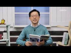 [생명의 삶] 20161206 하나님 앞에서 온전하면 담대하게 구합니다(시 26:1~12)