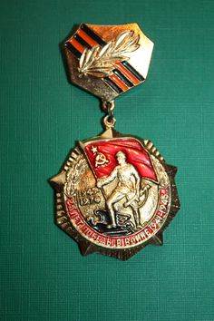 Vintage commemorative medal 25 year of the Victory in World War II - Badge from Soviet Union - USSR