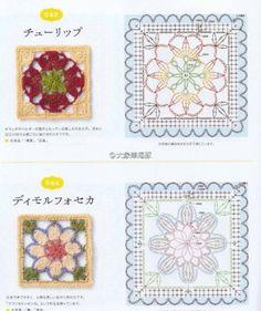 Цветочные квадратные мотивы. Схемы.