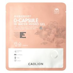 LTE V3 O-Capsule Hydrating Mask Moisturizing vitamin capsules  provide intense hydration  for chapped, dry skin #caolion #skin #natural #skincare #hydrate #hydrogelmask #mask #beauty #cosmetics #home #homecare #aesthetic #diy #카오리온 #화장품 #마스트 #홈케어 #비타민 #캡슐