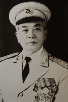 a description of senior general vo nguyen giap (nva) general vo nguyen giap believed he had  general giap committed six nva  south vietnamese and us senior military officials in saigon.