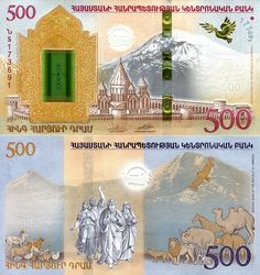 According to a press release dated 22 November Armenia will introduce a new note commemorating Noah's Ark, the vessel that supposedly saved Noah's family and the all the world's animals etsy/shop/womanpresent. French West Africa, German East Africa, Money Notes, Cocos Island, Chatham Islands, St Pierre And Miquelon, World Coins, Armenia, Etsy Shop