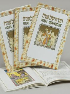 Pretty Haggddah Books: Hebrew and English translations (and illustrations!) will help all guests follow along.