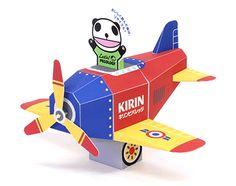 http://www.kirin.co.jp/entertainment/kids/papercraft/ecopanda/pdf/plane_01.pdf