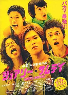 Surely Someday (Japanese Movie).