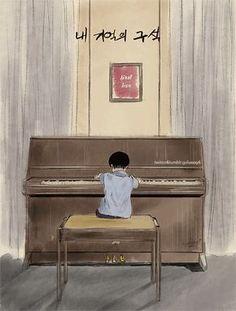 FIRST LOVE 내 기억의 구석 한 켠에 자리잡은 갈색 piano 어릴 적 집 안의 구석 한 켠에 자리잡은 갈색 piano