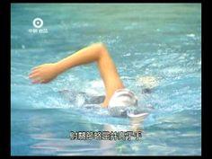 Top Three Swim Drills - YouTube