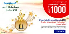 """Predict who will get """"Professions"""" award in Women's Achievement Awards 2015 & get SastaSundar Currency worth Rs.1000 from HB Herbal Anti Hair-Loss Herbal Oil."""